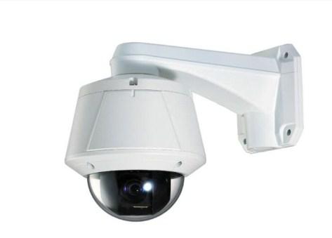 Fitur PTZ CCTV Speed Dome