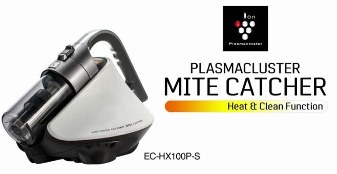 Basmi Tungau Dan Bau Tak Sedap Pada Peralatan Rumah Tangga Dengan Vacuum Cleaner Sharp EC-HX100
