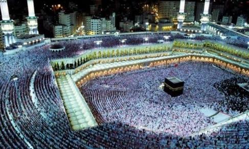 Yuk Mengenal Tabungan Haji